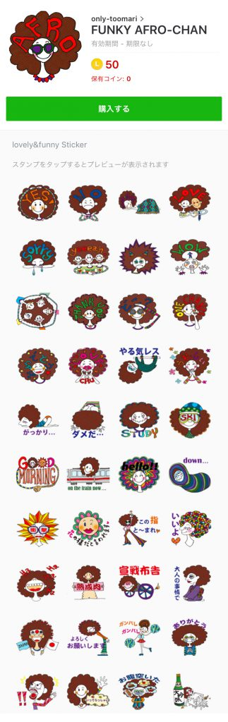 line_afro